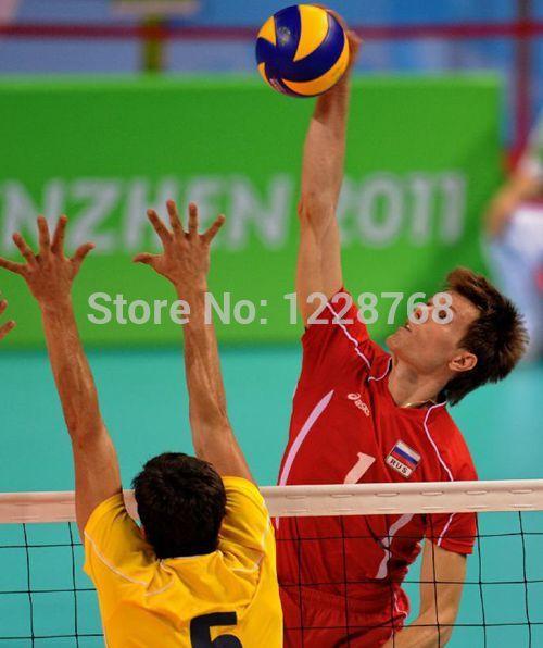 Free Shipping Hot Sale Brand New Official Size 5 Ball PU Laminated Volleyball 8 Panels Match Training Volleyball MVA300(China (Mainland))