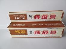 Huatuo Powerful Hemorrhoids Ointment Musk Anus Prolapse Hemorrhoids Medication Anal Fissure Bowel Bleeding Cream