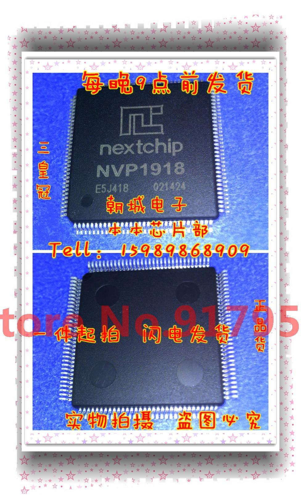 Интегральная микросхема Integrated circuit NVP1918 NVP1118B QFP128 интегральная микросхема integrated circuit bd82hm55 bd82pm55