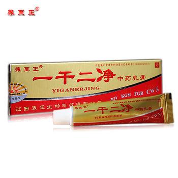 Прохладный безопасности китайский природный монетный двор псориаз экзема угревая ...