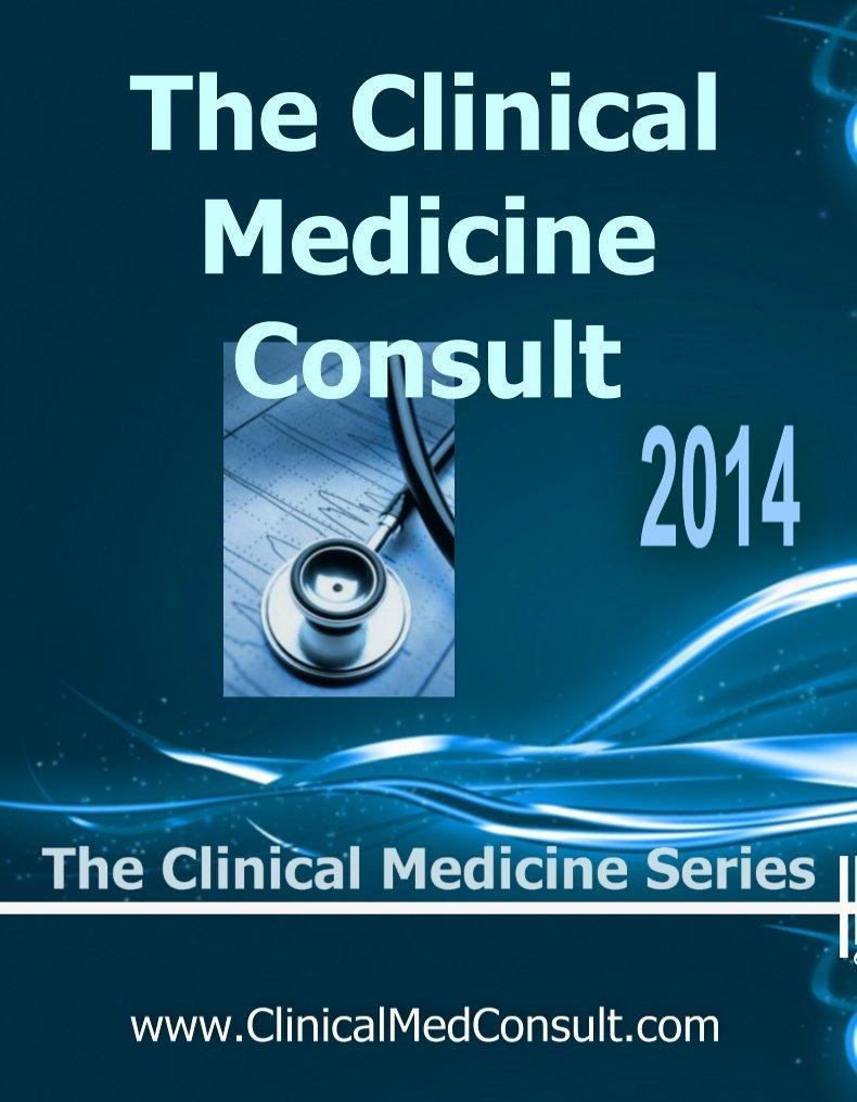 Медицина клиническая фото