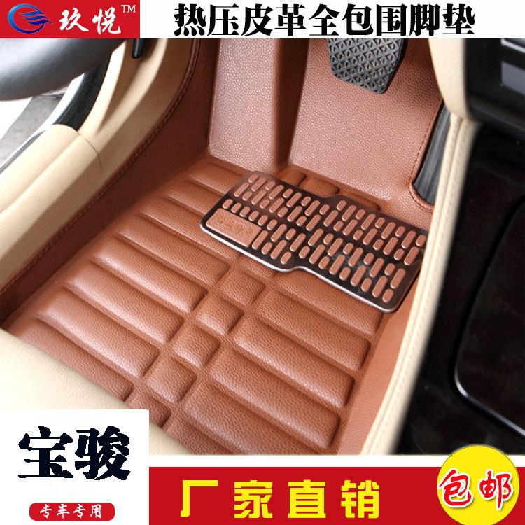 Baojun 630 730 Beiqi E130 dedicated wholly surrounded by hot full coverage car mats car mats manufacturers(China (Mainland))