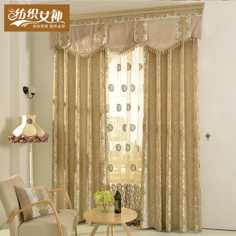 style living room curtain cloth weaving goddesses of high grade ikea