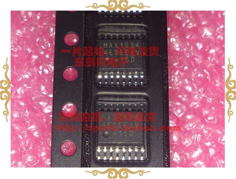 MAX16944EGEE-V+ MAX16944 USB 2.0 chips new and original IC(China (Mainland))