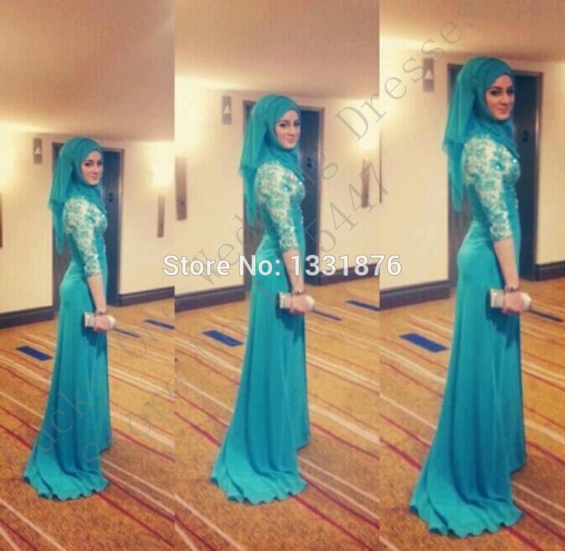 Вечерние Платья Хиджаб