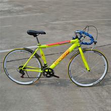 28Inch MTB Bicycle Men's Women's Aesthetic Bicycle Bicicleta Sport Road Bike (China (Mainland))