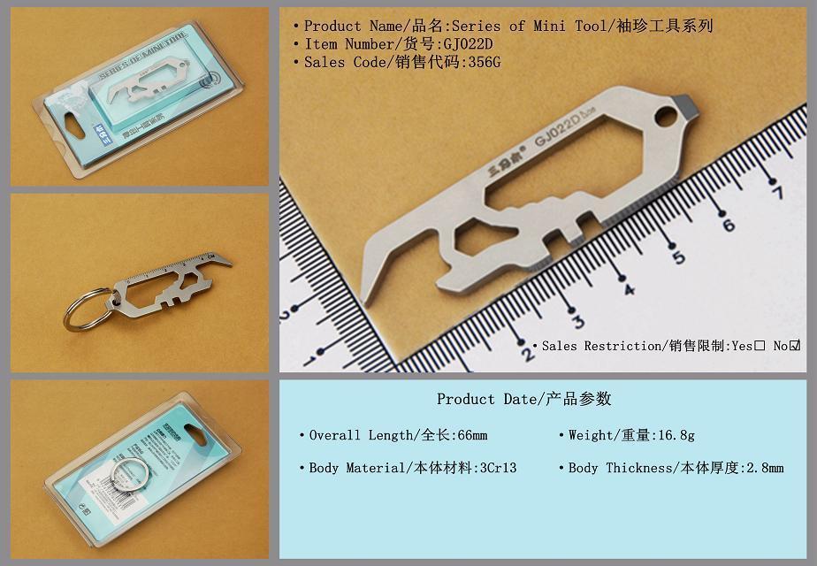 Sanrenmu GJ022D Multi Tool Keyring Bushcraft Survival Camping Creative Keychain High-grade Metal Multifunctional Key(China (Mainland))
