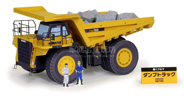 100T Big trucks car Papler Model Do It Yourself DIY(China (Mainland))