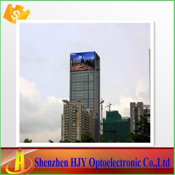High performance p10 outdoor led screen display(China (Mainland))