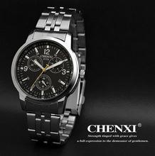 2015 New hot watches men luxury brand Casual watch men full steel wristwatches fashion Relojo quartz QW5967
