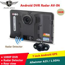 2015 New 7 inch Car GPS Navigation Android rear view Anti Radar Detector Car DVR 1080P Truck vehicle gps AV-IN Tablet PC 16GB