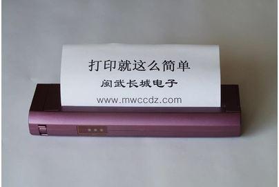 Laptop Printer Printer For Laptop(china