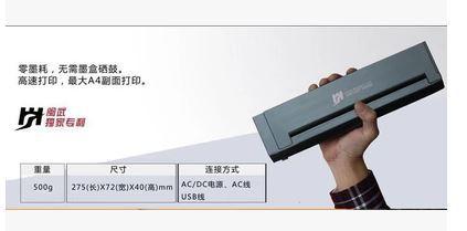 Laptop Printer Thermal Printer For Laptop