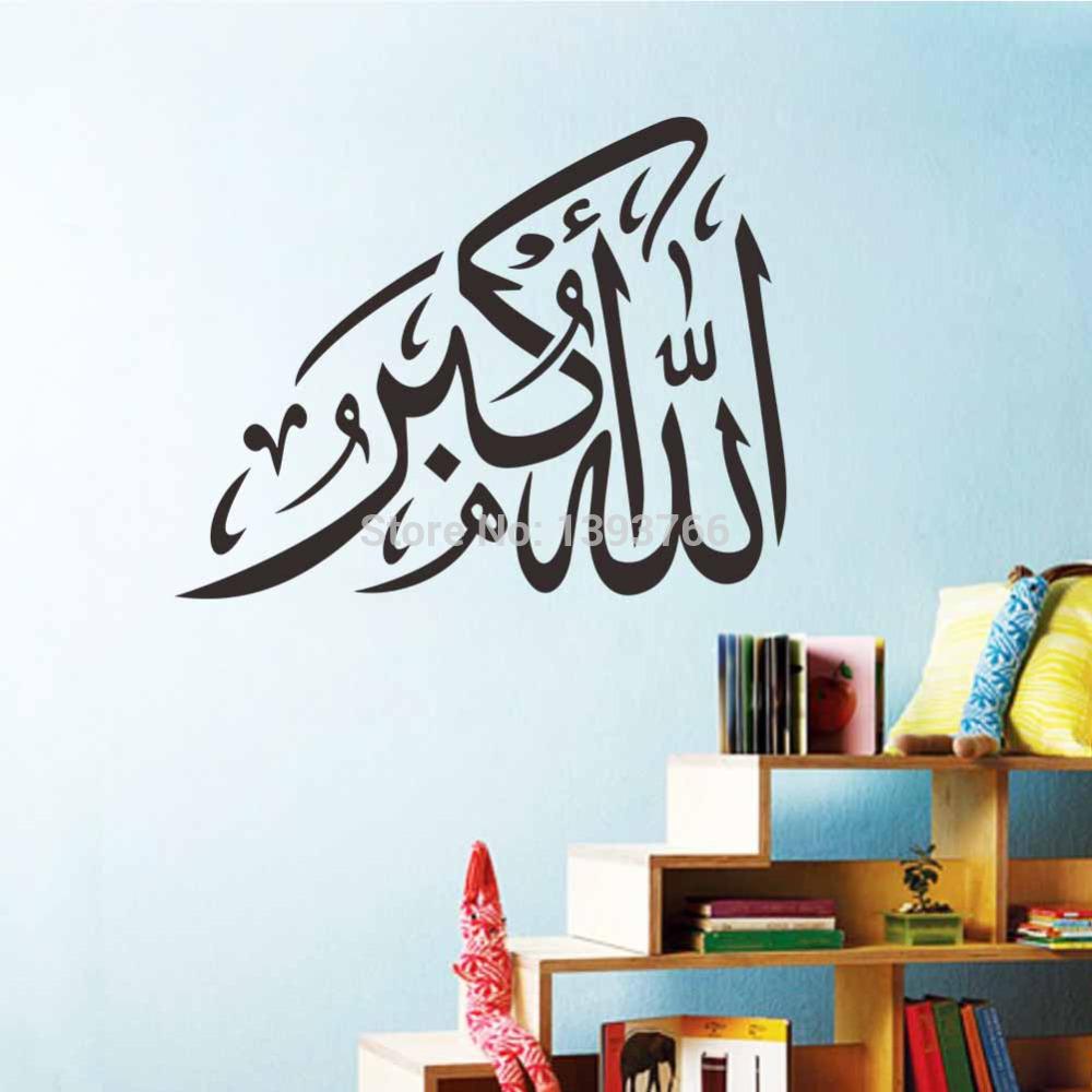Online kopen wholesale decoratie arabisch uit china decoratie arabisch groothandel - Gratis huis deco magazine ...