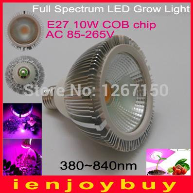 1pcs/lot 10W/15W E27 Full spectrum led par38 light for plants grow 380-840nm Spectrum AC85-265V COB LED spot light(China (Mainland))