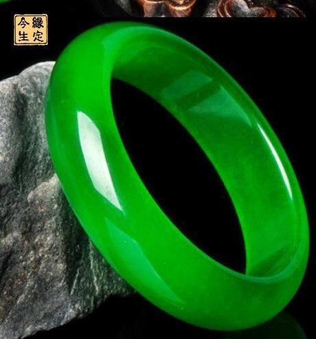Green Quartzite Jade Ice Bottom Permeable Quartzite Bracelet Explosion Men 58- 63MM Bangle Bridal wide women men' s bracelets