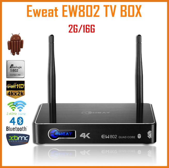 New Arrival!! Smart android TV BOX Eweat EW802 Amlogic S802 2.0GHz Quad Core mini pc Kitkat 2G 16G SATA media player(China (Mainland))