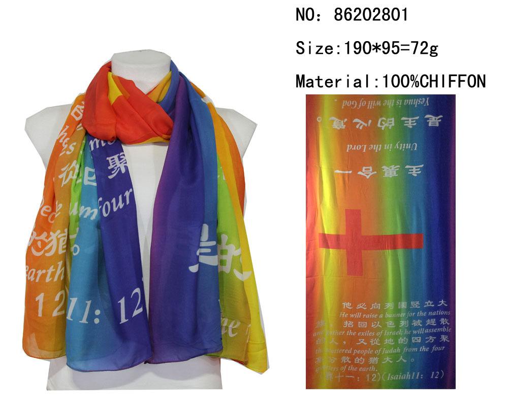2015 Fashion Long Chiffon Scarf Christian Soft Wrap Jesus Cross Summer Shawls Religious Rainbow Scarves(China (Mainland))