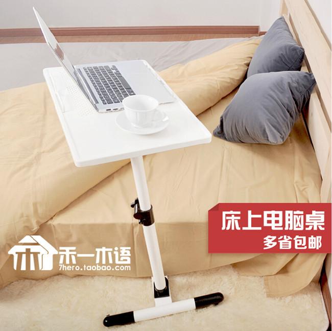 Ikea escritorio de la computadora perezoso simple - Mesa para la cama ikea ...