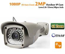 HD 2mp IP Camera 1080p outdoor 4X auto zoom 2.0 megapixel cctv ip cam varifocal lens 2.8~12mm infrared bullet waterproof webcam