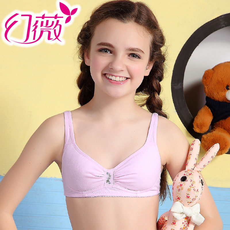 Бюстгальтер для девочек HWANWI sporst W1012