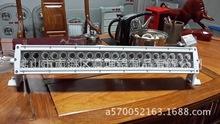 LED lights curved shell 120W180W240W288W300W, long white light fittings color random(China (Mainland))