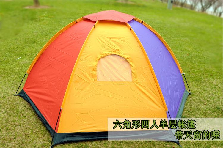 Туристическая палатка Aotu 4 2 ZP037 туристическая палатка langya 4 ly z4005