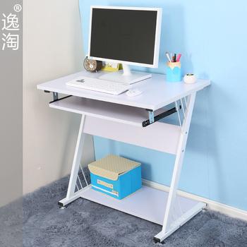 ... bureau bureau bureau bureau de bureau à domicile ordinateur de table