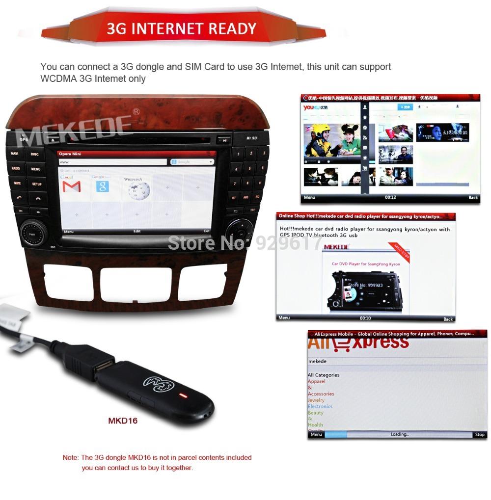 Car DVD Player MERCEDES BENZ S Class W220 CL W215 W220 W220 S550 S600 S350 S400 S280 S320 S65 AMG iPhone GPS Navigation Radio BT()