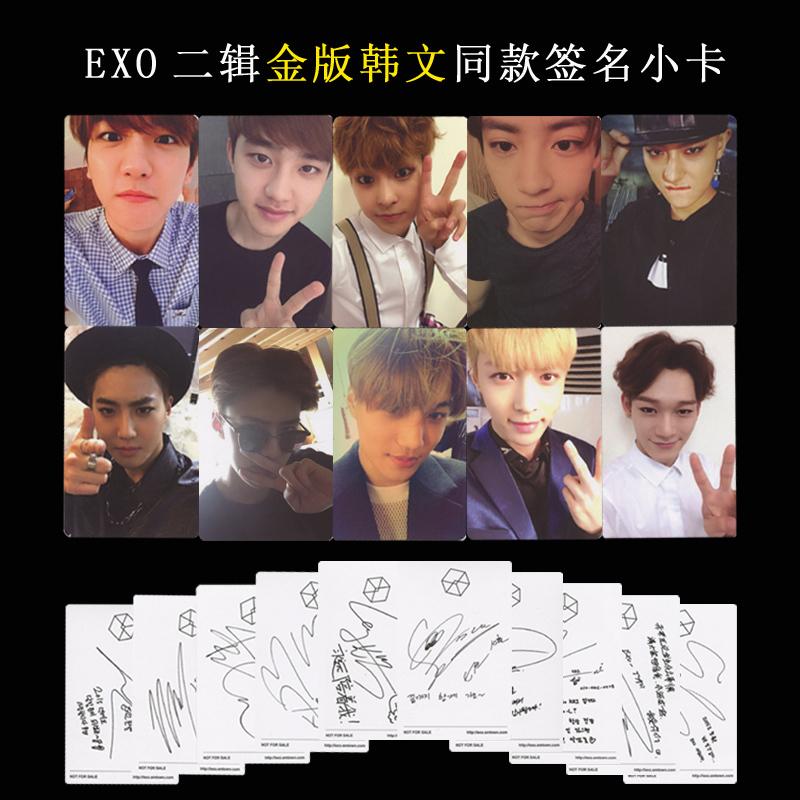 Поздравительная открытка Kpop 10 exo мужская футболка kpop exo baekhyun chanyeol t camiseta