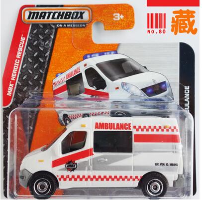 Ambulance Matchbox Car Hsb-toys Matchbox Cars Toys