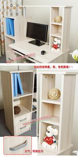 Iger home desktop computer desk 18 mm E1 class environmental Plate Special Student 1.1 m with shelves(China (Mainland))