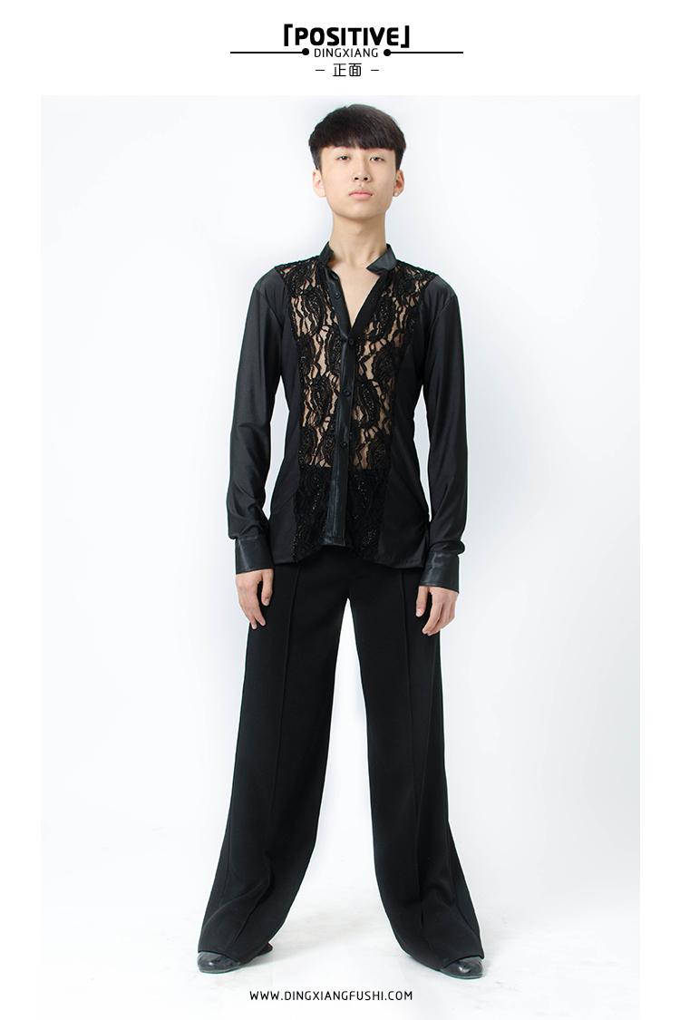 где купить  Одежда для латинских танцев Dreamwood  WB00311  по лучшей цене