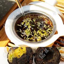 Promotion 15 pcs Flavor Pu er Pu erh tea Mini Yunnan Puer tea Chinese tea With