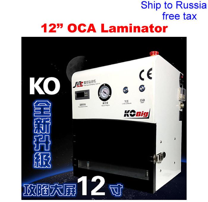 Машина для ламинирования пластика KO 12' , 12'' laminating machine 110v 220v laminating machine four rollers cold hot laminator v350 laminating machine hot roll laminating machine
