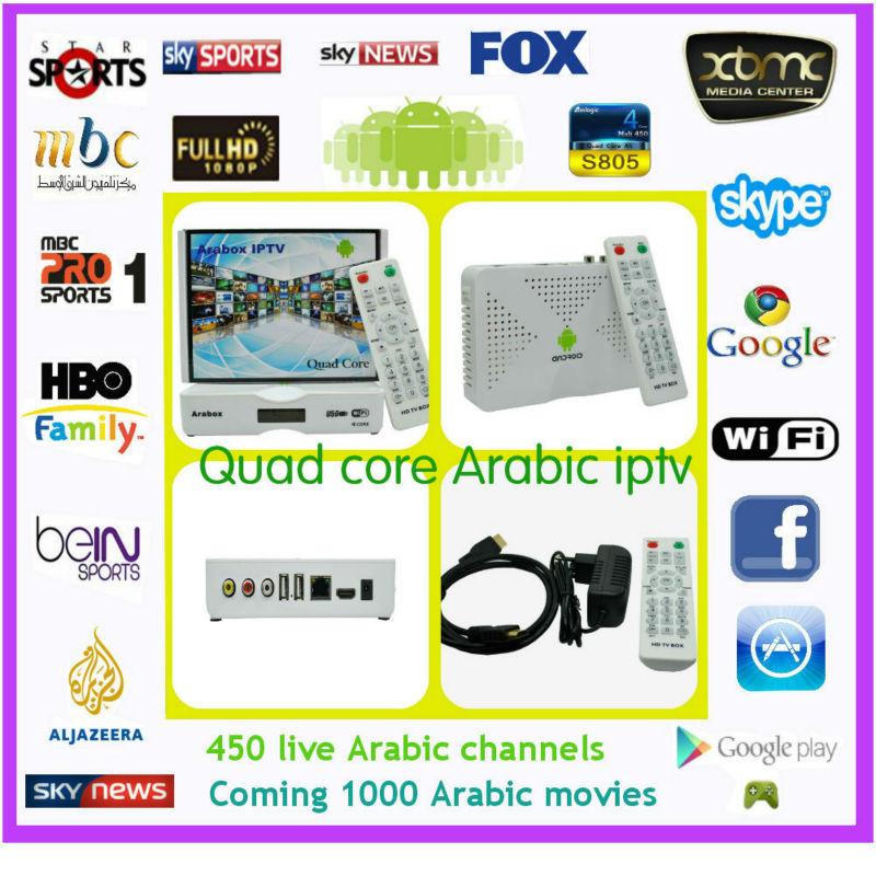 Arabic iptv openbox ,Quad core,1G/8G, ,arabic iptv hd with 450 live arabic chanenls,support XBMC,1000 Arabic movies.(China (Mainland))