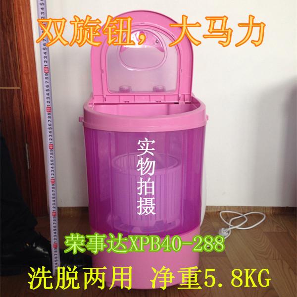 The new mini washing machine manufacturers, wholesale promotional monocular small semi-automatic washing machine with drier supe(China (Mainland))