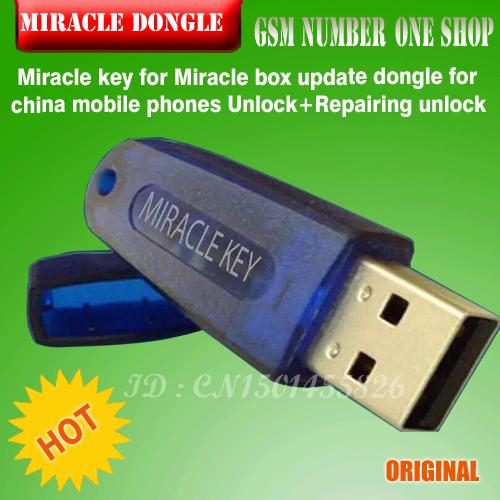 Miracle key for Miracle box update dongle for china mobile phones Unlock+Repairing unlock(China (Mainland))