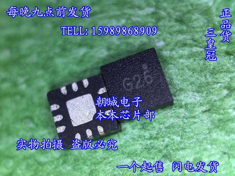 G26 QFN-12(China (Mainland))