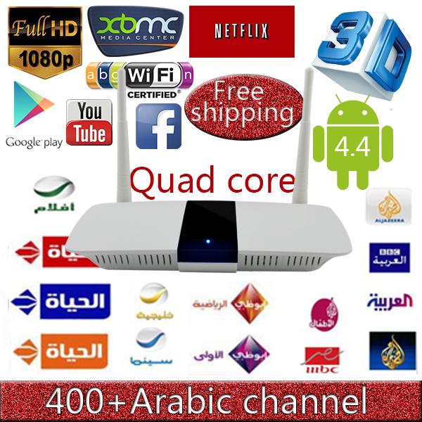 2015 New,Remote Control Free,Quad Core Android 4.4 IPTV BOX,400+ Arabic Channels Set top box,HD Media Player,XBMC Smart TV Box(China (Mainland))