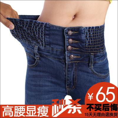Как сделать в джинсах завышенную талию