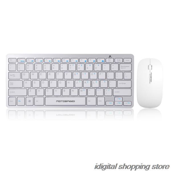Super slim wireless keyboard mouse combo with Apple style(China (Mainland))
