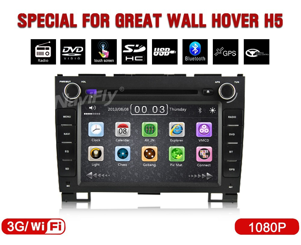 3G USB host+free map+Car GPS DVD Player Head Unit for Great wall Haval Hover H3 / H5 with Radio TV Tape Recorder Russian menu(China (Mainland))