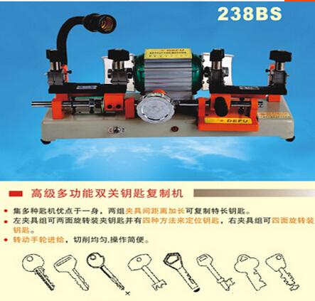 2015 hot sell 238BS horizotal Car key cutting machine.locksmith tools.key cutters.key duplicated machine.(China (Mainland))