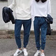 2015 Fashon Harem Jeans Women Elastic Waist Demin Pencil Pants Summer Nine-Length Trousers New Arrival Capris P8053(China (Mainland))