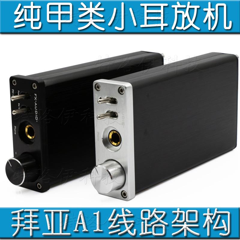 все цены на Усилитель для наушников FX-AUDIO FX ph/A1 A1 hd 650 DC24V ac/110/240v PH-A1 онлайн