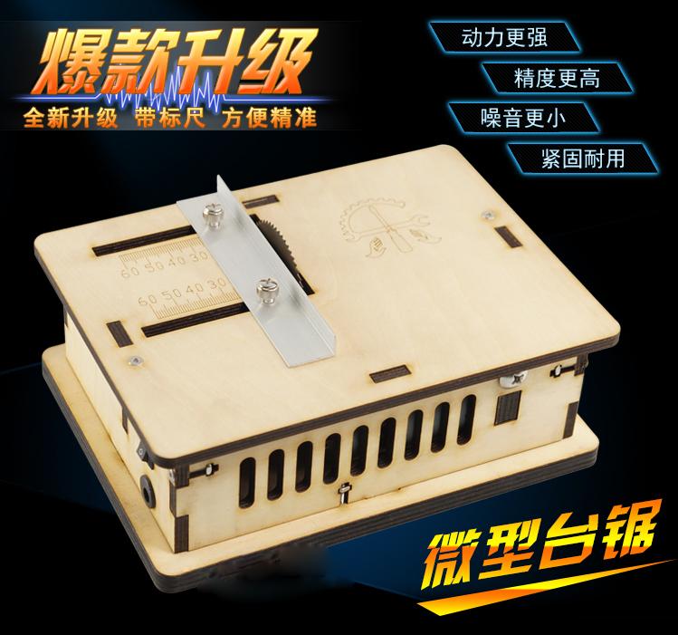 Быстроходный деревообрабатывающий фрезерный станок OEM  0056 станок деревообрабатывающий мастер универсал 2500e 2 5квт эл блок