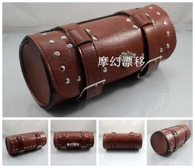 Мотоциклетная кожаная сумка для сидений Motorcycle Bag ,