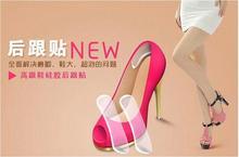 Чистка Подушка  от Online fashionable shop, материал Силиконовые ПУ артикул 32335106559