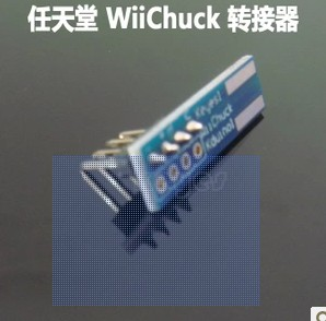 Wiichuck- A Wii-Nunchuck break out board - Wireless
